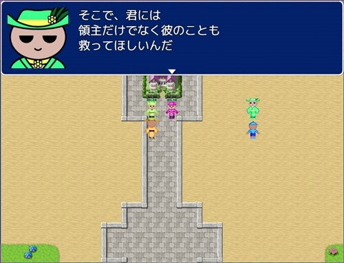 ミラさんと僕 Game Screen Shot