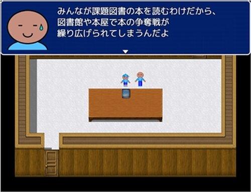 ミラさんと僕 Game Screen Shot2
