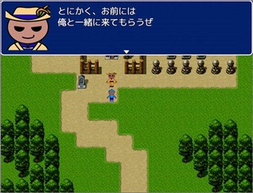 ミラさんと僕 Game Screen Shot3