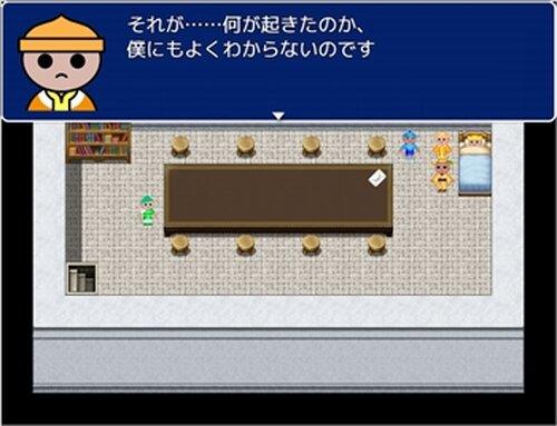 ミラさんと僕 Game Screen Shot5