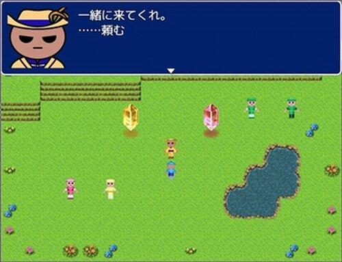 ミラさんと僕 Game Screen Shots