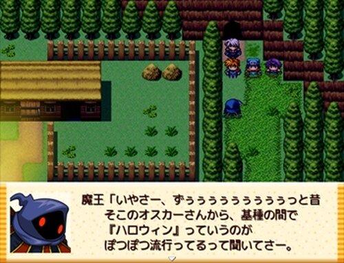 おかしまつり Game Screen Shot3
