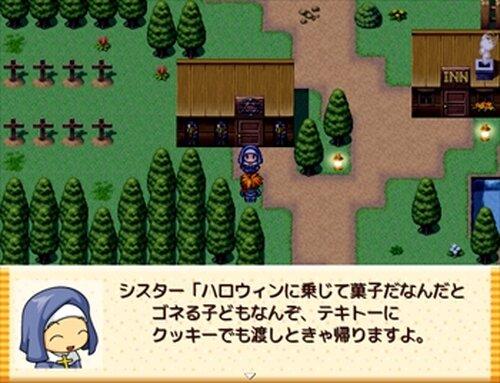 おかしまつり Game Screen Shot4