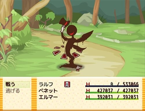 おかしまつり Game Screen Shots