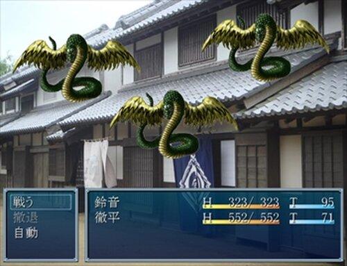 白狼恋歌~蒼龍開眼~ Game Screen Shot4