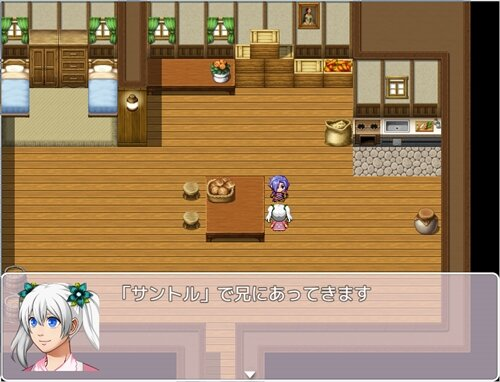 「finale」体験版 Game Screen Shot1