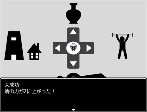 ザコのたましい Game Screen Shot