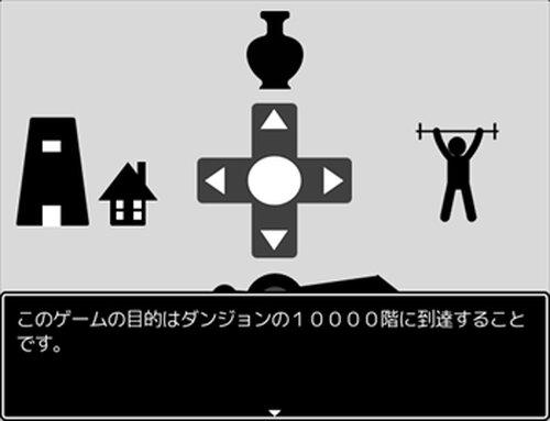 ザコのたましい Game Screen Shot2