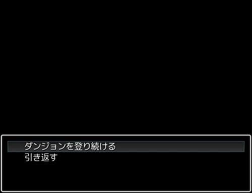 ザコのたましい Game Screen Shot4