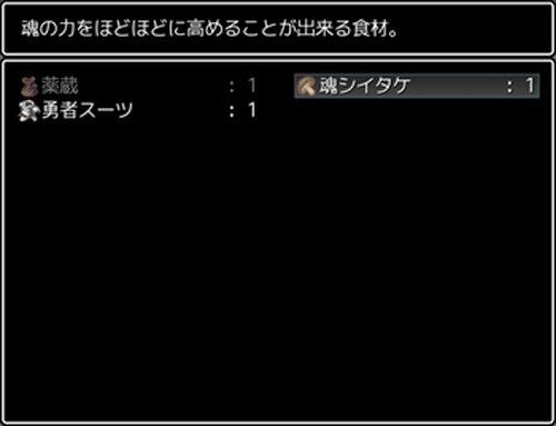 ザコのたましい Game Screen Shot5