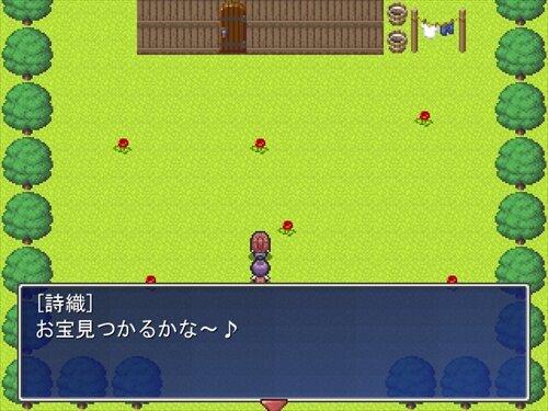 デッドエンド・トレジャー Game Screen Shot1