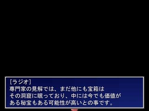 デッドエンド・トレジャー Game Screen Shot2