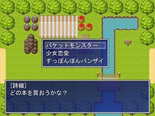 デッドエンド・トレジャー Game Screen Shot3