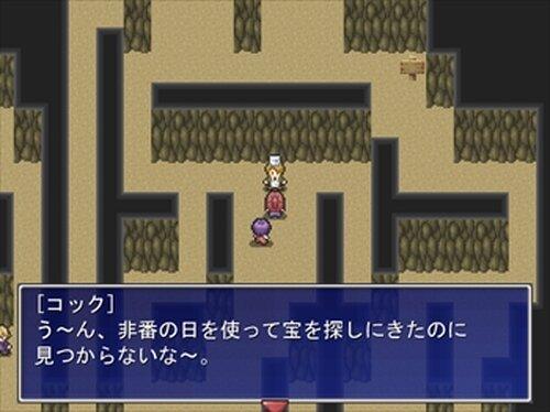 デッドエンド・トレジャー Game Screen Shot4