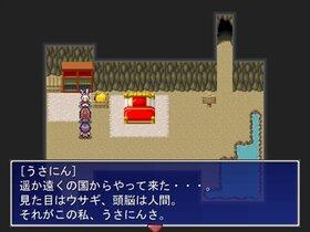 デッドエンド・トレジャー Game Screen Shot5