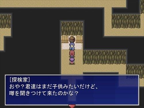 デッドエンド・トレジャー Game Screen Shots