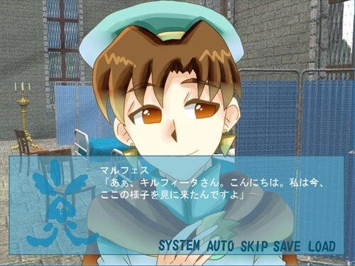 Je du chevalier Game Screen Shot1