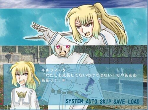 Je du chevalier Game Screen Shot2