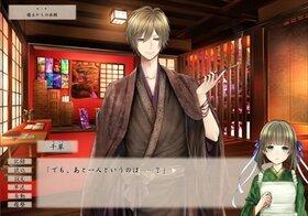 神無月の遣い Game Screen Shot2