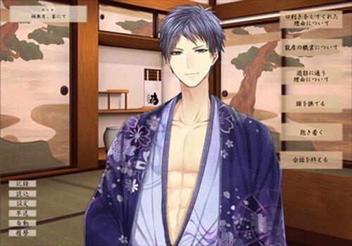 神無月の遣い Game Screen Shot4