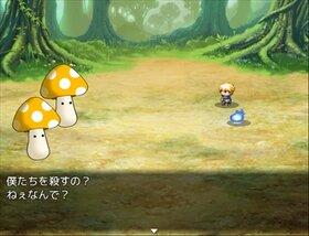 バグハンターRPG編 Game Screen Shot4