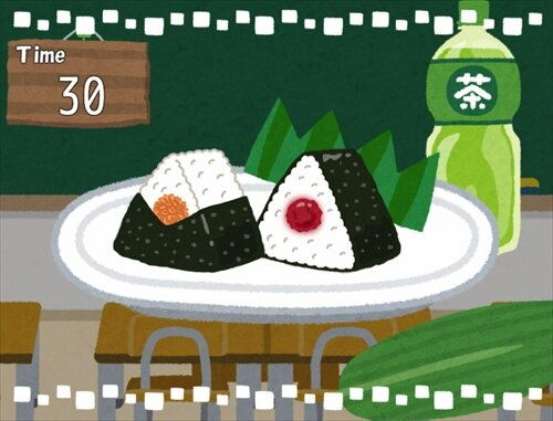 昼メシ逃走中!~onigiri escape~ Game Screen Shot1