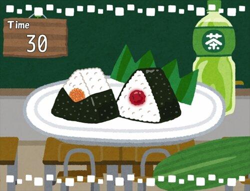 昼メシ逃走中!~onigiri escape~ Game Screen Shot1