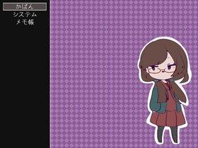 ゆりかごの夢 Game Screen Shot3
