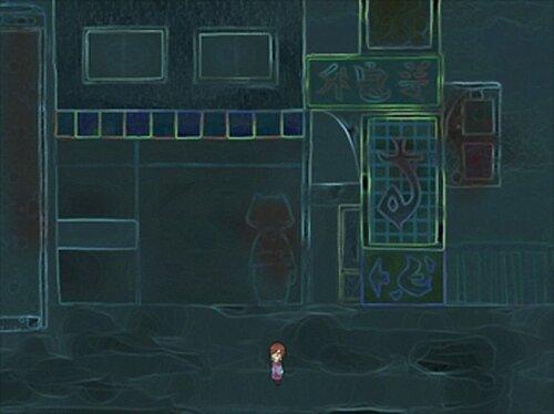 ゆりかごの夢 Game Screen Shot4