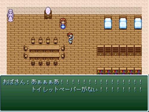 トイレットペーパー Game Screen Shot1