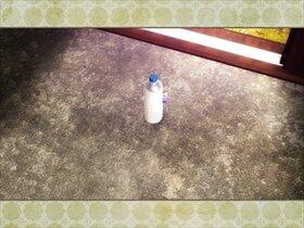 ツチノコ探検隊~みゅうがいた夏~ ―夏休みのはじまり― Game Screen Shot5