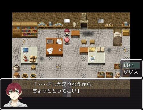 RemainsDragon_0.5 Game Screen Shot1