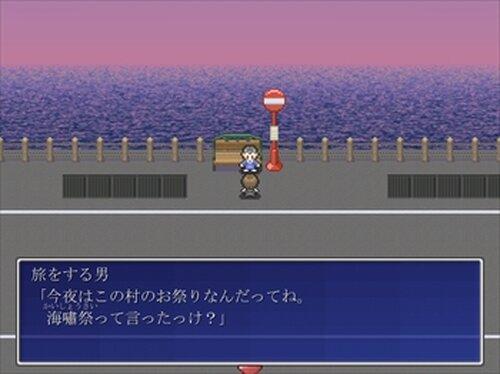 祭囃子が鳴り止むまで Game Screen Shot2