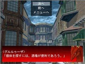 ガゥルガゥと兄の本 Game Screen Shot3