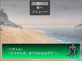 ガゥルガゥと兄の本 Game Screen Shot4