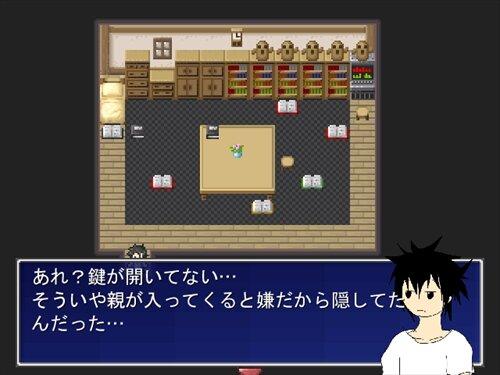 脱!自宅警備員 Game Screen Shot1