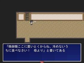脱!自宅警備員 Game Screen Shot3