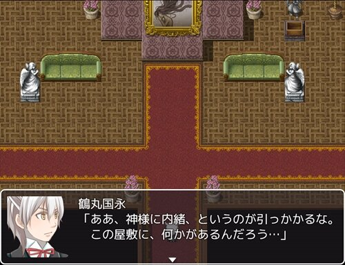 神無月のお茶会~刀剣乱舞二次創作ゲーム~ Game Screen Shot1