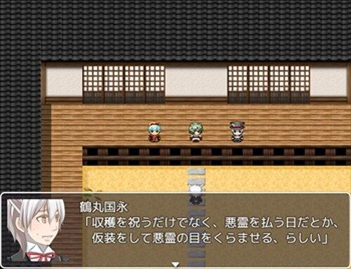 神無月のお茶会~刀剣乱舞二次創作ゲーム~ Game Screen Shot2