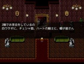 神無月のお茶会~刀剣乱舞二次創作ゲーム~ Game Screen Shot3