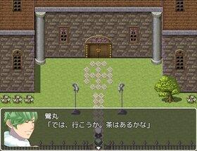 神無月のお茶会~刀剣乱舞二次創作ゲーム~ Game Screen Shot4