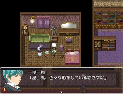 神無月のお茶会~刀剣乱舞二次創作ゲーム~ Game Screen Shot5