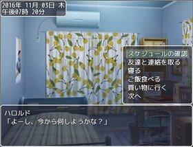 東方恋愛~幻想郷の日々~ Game Screen Shot2
