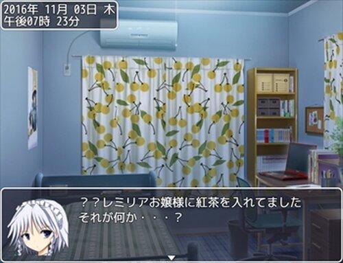 東方恋愛~幻想郷の日々~ Game Screen Shot3