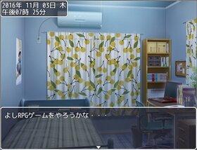 東方恋愛~幻想郷の日々~ Game Screen Shot5