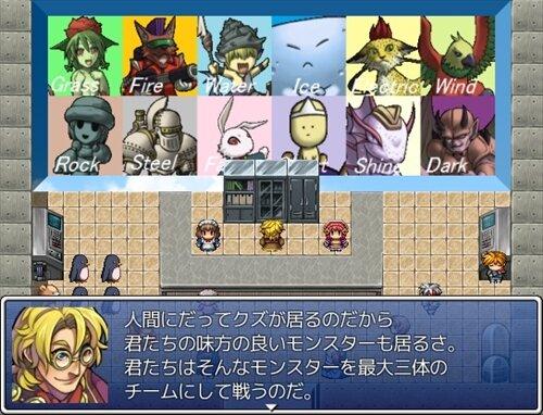 MONSTER EXPLORER ~ ホーリー祭3.9 Game Screen Shot1