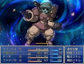 MONSTER EXPLORER ~ ホーリー祭3.9 Game Screen Shot3