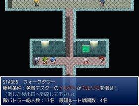 MONSTER EXPLORER ~ ホーリー祭3.9 Game Screen Shot4