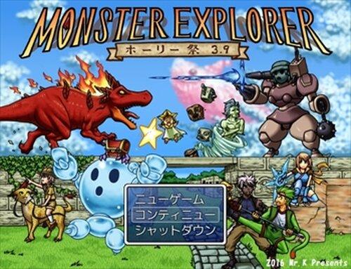 MONSTER EXPLORER ~ ホーリー祭3.9 Game Screen Shots