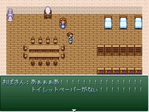 トイレットペーパー Game Screen Shots